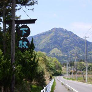 角田山を望む